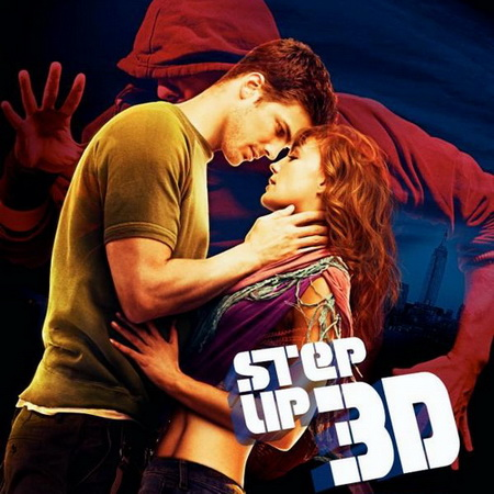 OST Step Up 3D / ��� ������ 3D (2010)