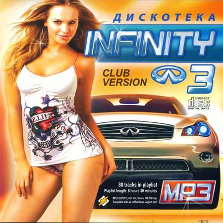 VA-��������� Infinity Club Version 3 (2010)