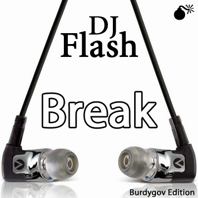 DJ Flash - Break
