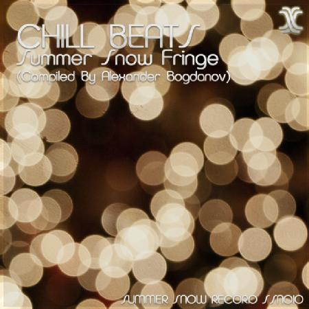 Chill Beats: Summer Snow Fringe (2010)