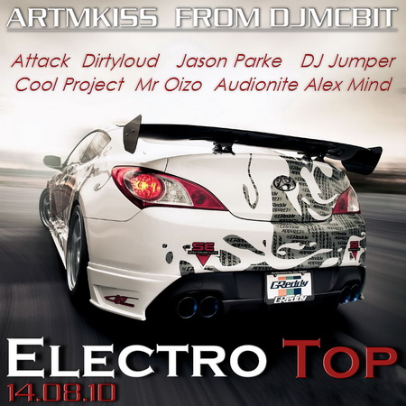 VA-Electro Top from DjmcBiT vol.11