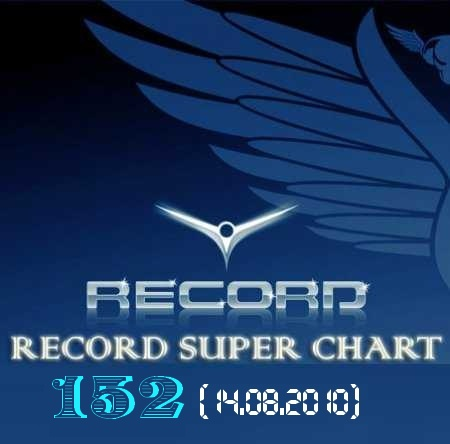 VA-Record Super Chart � 152 (14.08.2010)