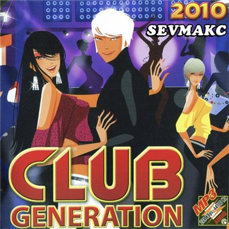 VA-Club Generation (2010)