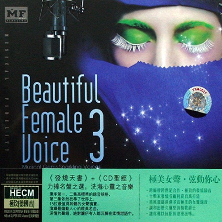 VA-Beautiful Female Voice 3 (2007)