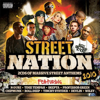 Various Artists - Street Nation (2010)