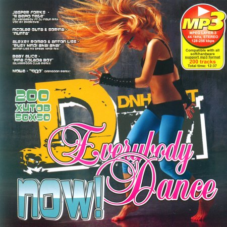 VA-Everybody Dance Now �� DFM (2010)