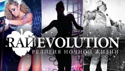 VA-RA�: Evolution. ������� ������ ����� - mixed by dj Rich-Art (02/10/2010)