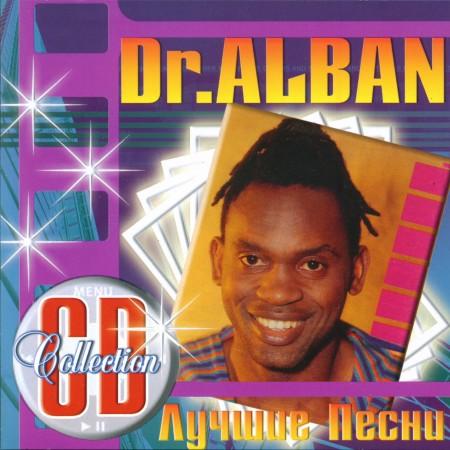 Dr. Alban - ЛучС?РёРµ РџРµС�РЅРё (2010)