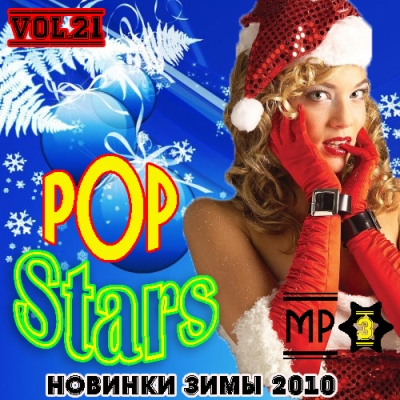 VA-Pop stars - vol.21 (2010)