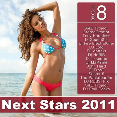 VA-Next Stars 2011 from DjmcBiT V.8 (06.03.11)