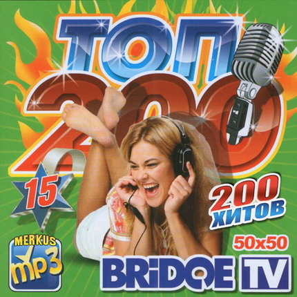 VA - Top-200 Bridge TV 50/50 (2011)