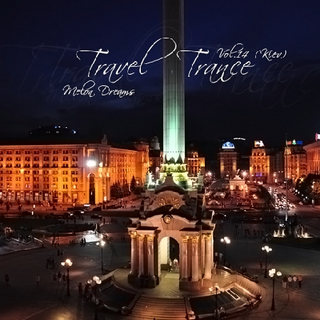 VA-Trance Travel Vol.14 (Kiev) (2011)