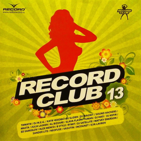 VA - Record Club Vol. 13 (2011)