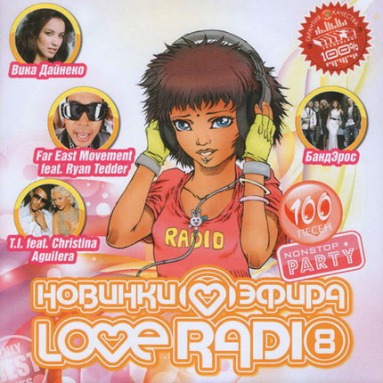 VA - ������� ����� Love Radio - 8 (2011)