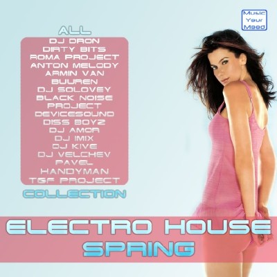 VA-Electro House Spring - All Collection (2011)