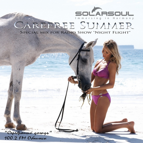 Solarsoul - Night Flight 043 (11-08-2011)
