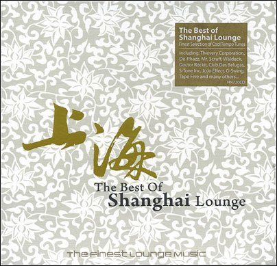 VA-The Best of Shanghai Lounge (2010)