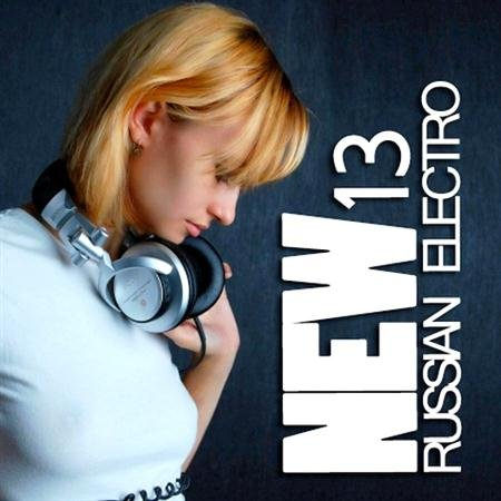 VA - New Russian Electro Vol.13 (2011)