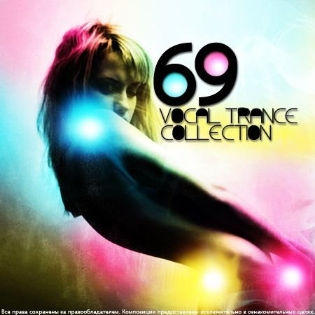 VA-Vocal Trance Collection Vol.69 (2011)