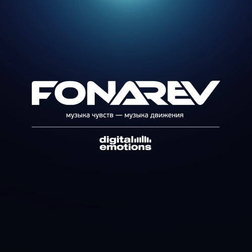 Vladimir Fonarev - Digital Emotions 161 (24-10-2011)