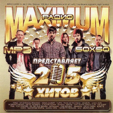 VA-����� Maximum 205 ����� (2011)