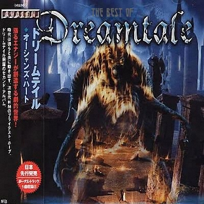 Dreamtale - Best Of (2010)