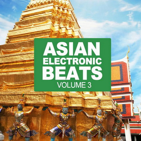 VA - Asian Electronic Beats Vol.3 (2011)