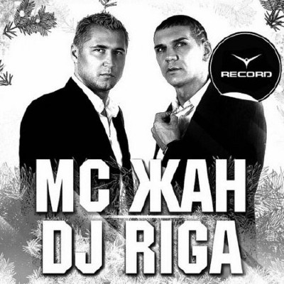 Жан & Riga @ Record Club # 752 (09-01-2012)