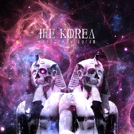 The Korea - ��������� ����� (2012)