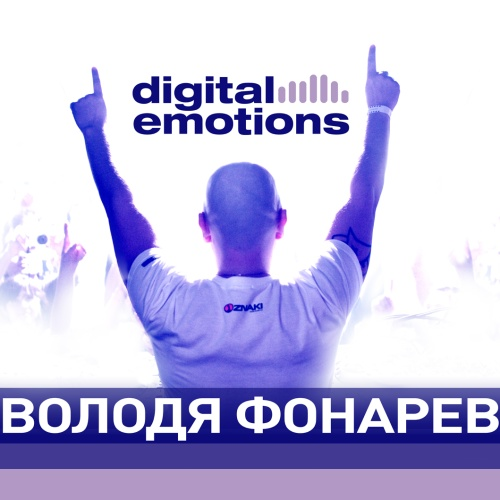 Vladimir Fonarev - Digital Emotions 173 (16-01-2012)