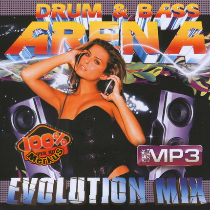VA - Drum & Bass Arena Evolution Mix (2012)