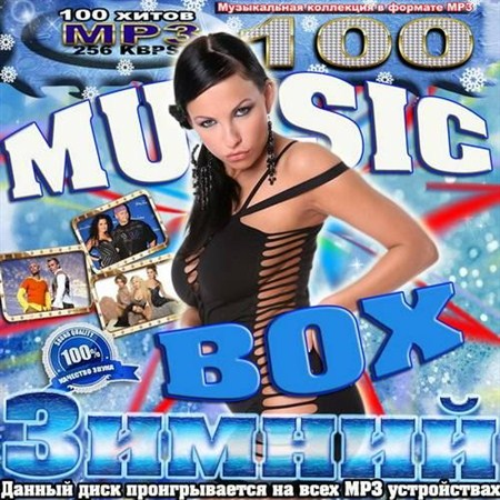 VA-Music Box зимний (2012)