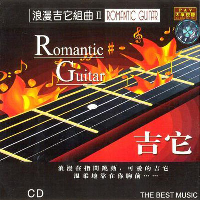 VA - Romantic guitar (2003)