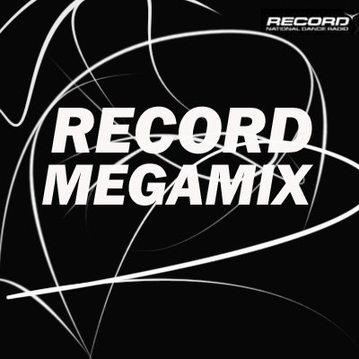 Record Megamix #524 @ Radio Record (16-02-2012)