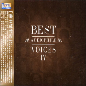 VA - Best Audiophile Voices I-VII (2003-2011) 7CD