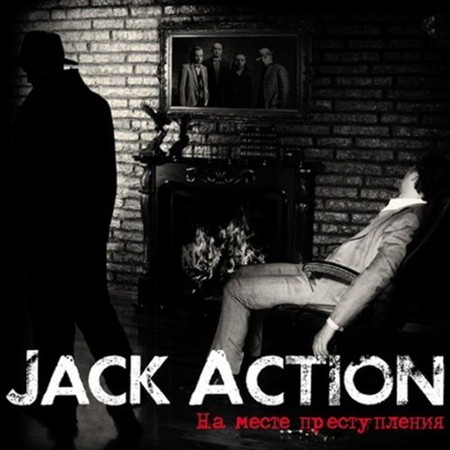 Jack Action - �� ����� ������������ (2012)