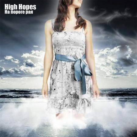 High Hopes - �� ������ ��� (2012)