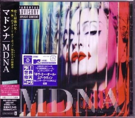 http://mp3passion.net/uploads/posts/1334166829_madonna.jpg