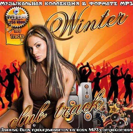 VA-Winter club track (2013)