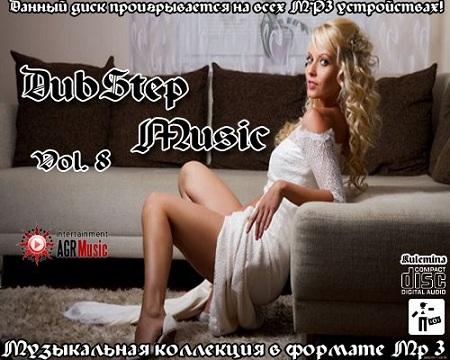 DubStep Music Vol. 8 (2013)