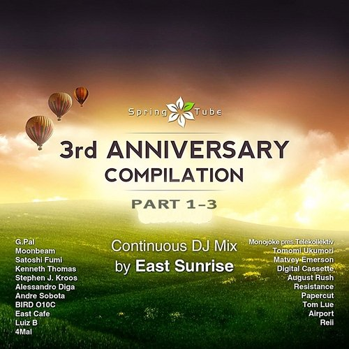 VA-Spring Tube 3rd Anniversary Compilation Part 1-3 (2012) 3CD