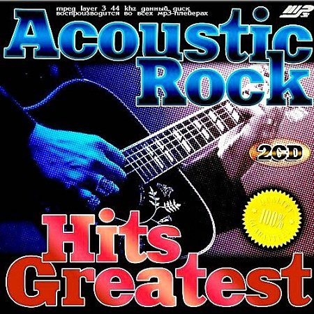 VA-Acoustic Rock. Greatest Hits (2013)