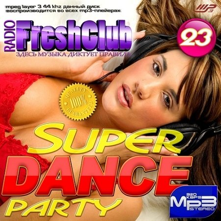 VA-Super Dance Party 23 (2013)