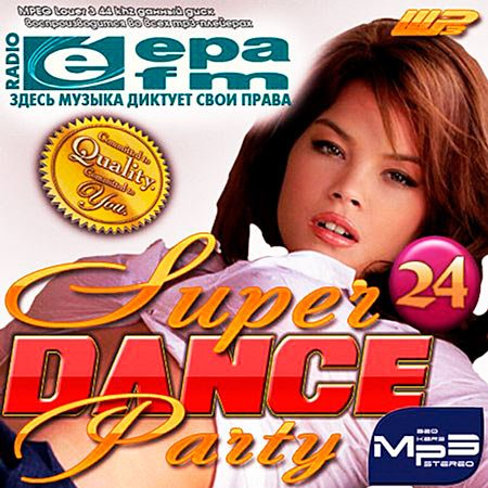 VA-Super Dance Party � 24 (2013)