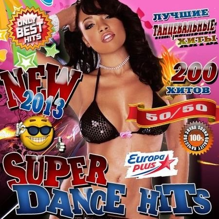 VA - Europa Plus. Super dance Hits (2013)