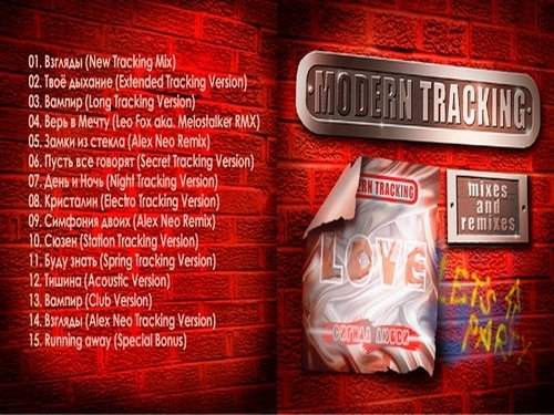Modern Tracking-Remixes and Tracks (2012)