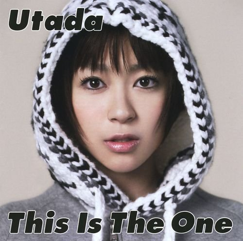 Utada Hikaru - This Is The One (USA Version) (2009)