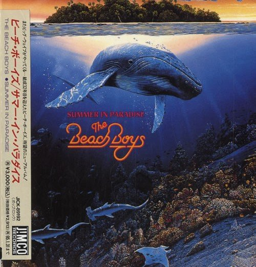 The Beach Boys - Summer In Paradise (Japan Edition) (1993)