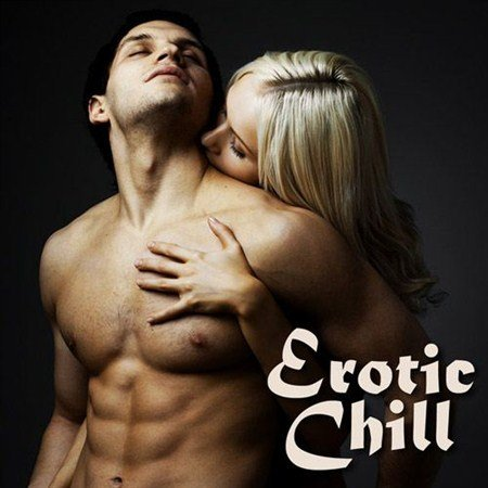 VA-Erotic Chill (2013)