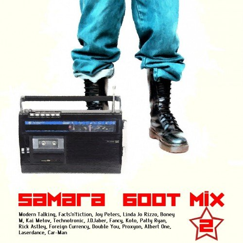 VA-Samara Boot Mix - Коллекция (12 CD) (2010-2013)